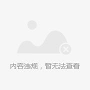 我爱幼儿园的游戏:大班(共8册)——幼儿园主题学习丛书